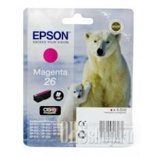 Картридж Epson C13T26134010 пурпурный