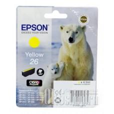 Картридж Epson C13T26144010 желтый