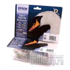 Шесть картриджей Epson T08174A