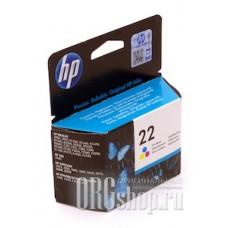 Hp 22 HP C9352AE