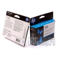 Головка HP CE020A серая и фоточерная