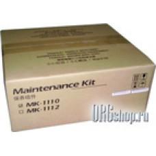 Сервисный набор Kyocera Mita MK-1110