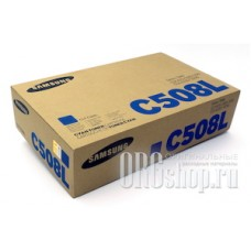 Картридж Samsung CLT-C508L голубой