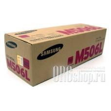 Картридж Samsung CLT-M506L пурпурный